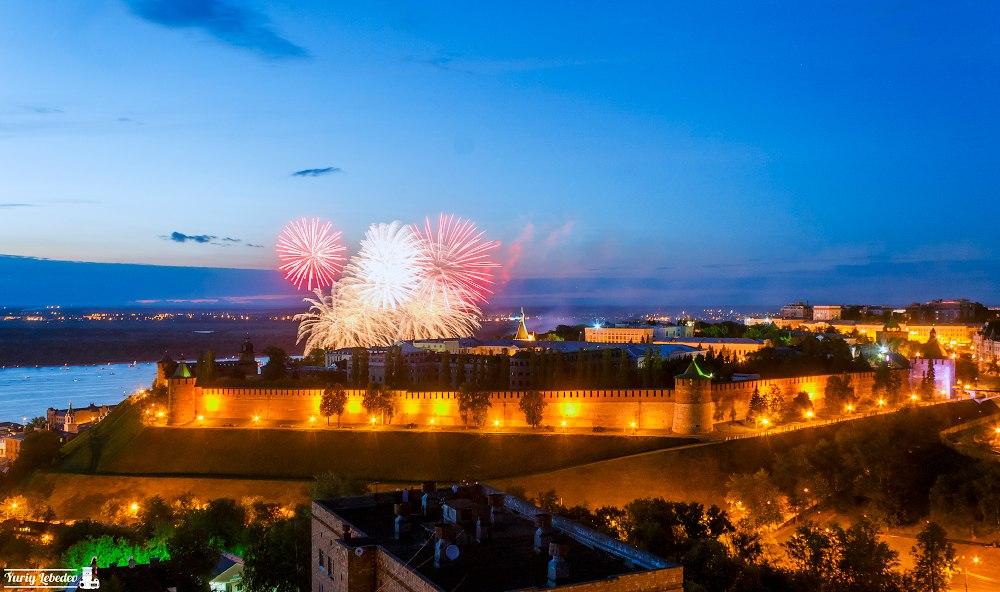 С днем России — 12 июня!